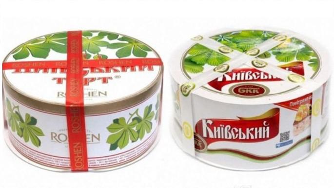 La Torta Kiev: il più popolare dessert sovietico